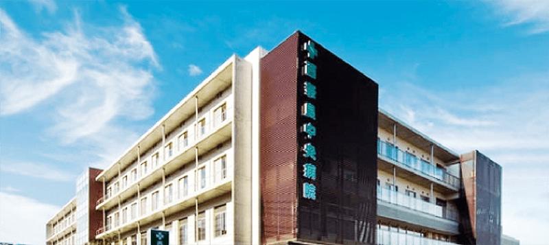 西奈良中央病院採用情報
